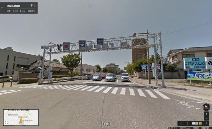 新潟市中央区の可変標識板