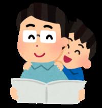 子どものためのやさしい法律ガイド